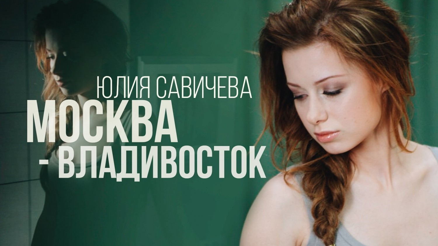 Russia Top Music August 2010