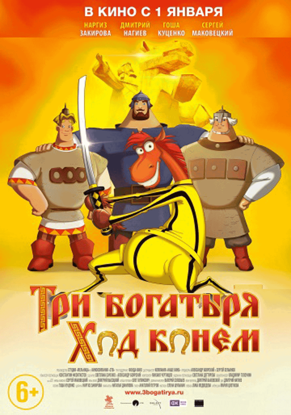 The Three Bogatyrs: The Horse's Course
