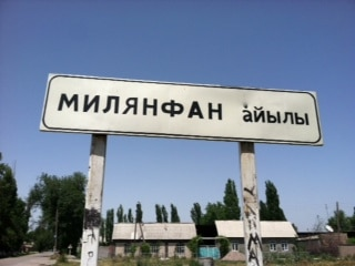 Sign to Milyanfan Village